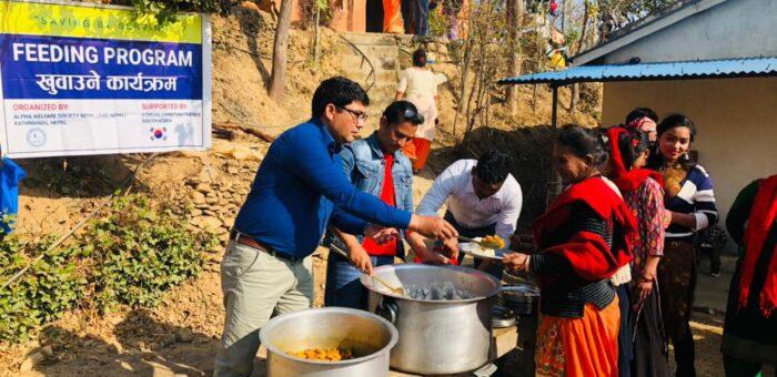 Feeding Program in Salyan
